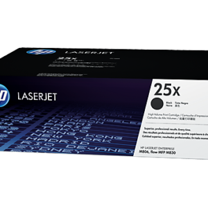 LaserJet Enterprise M806 High Yield Black Toner Cartridge (34,500 pages*)