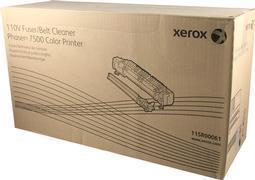 Xerox 115R00062 220V Fuser Unit