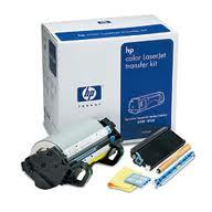 HP C4154A  CLJ 8500/8550 TRANSFER KIT